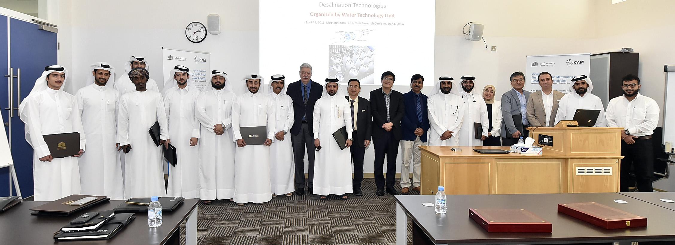 Center for Advanced Materials   Qatar University
