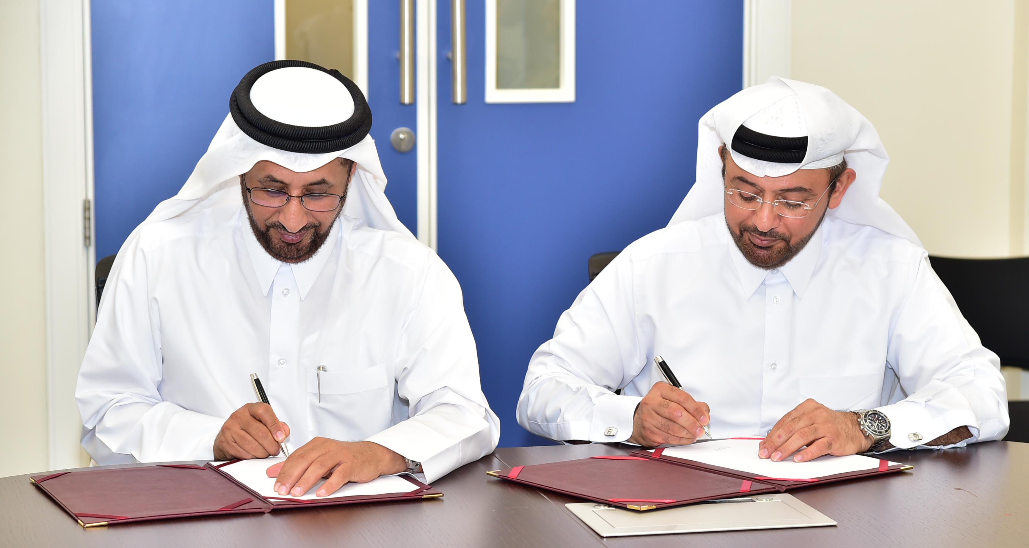 Environmental Science Center | Qatar University