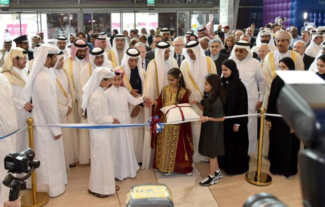 Qatar University participates in the 30th Doha International Book Fair