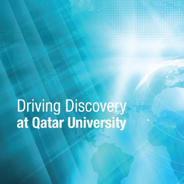 Driving Discovery at QU