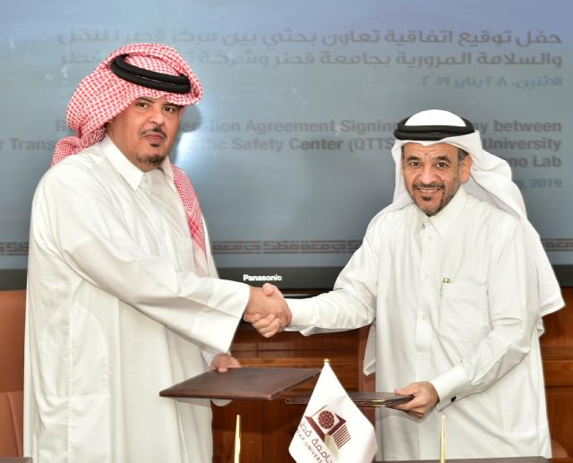 QU Vice President for Academic Affairs Dr. Omar Al Ansari and Techno Lab Chairman Sheikh Abdulrahman Bin Jassim Al-Thani