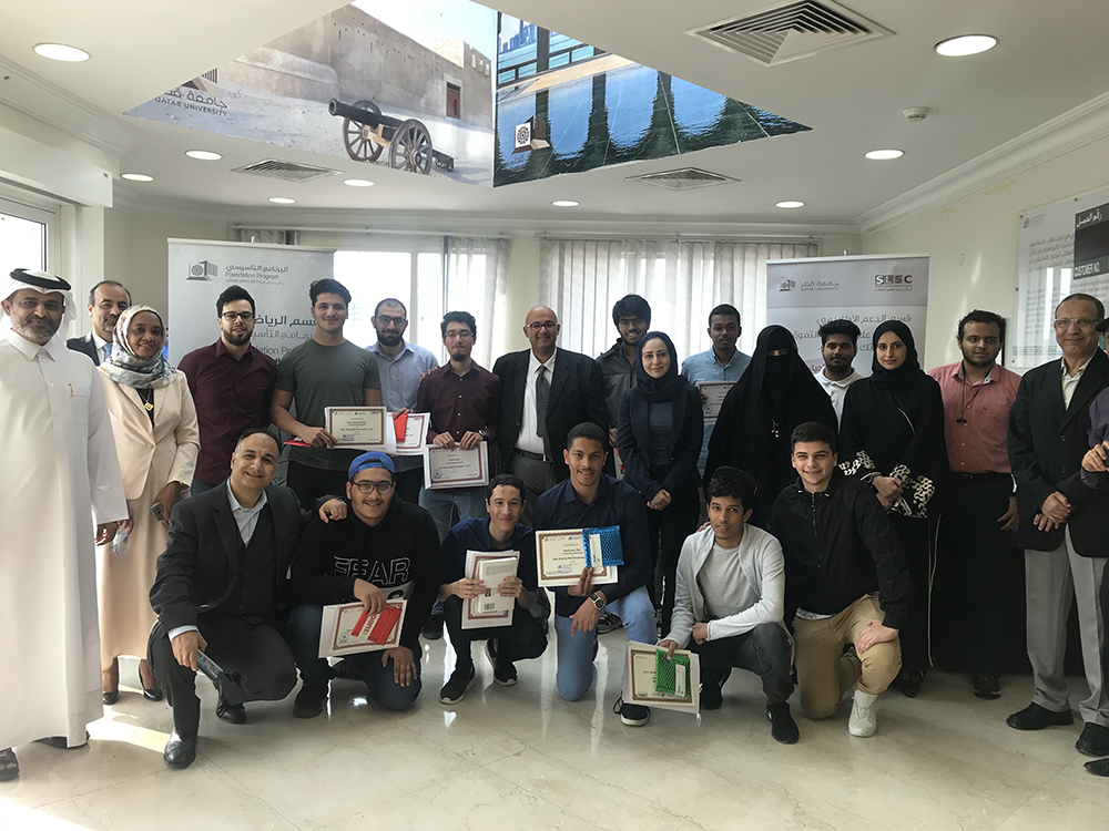 QU Math Championship concludes with the distribution of prizes to the winners