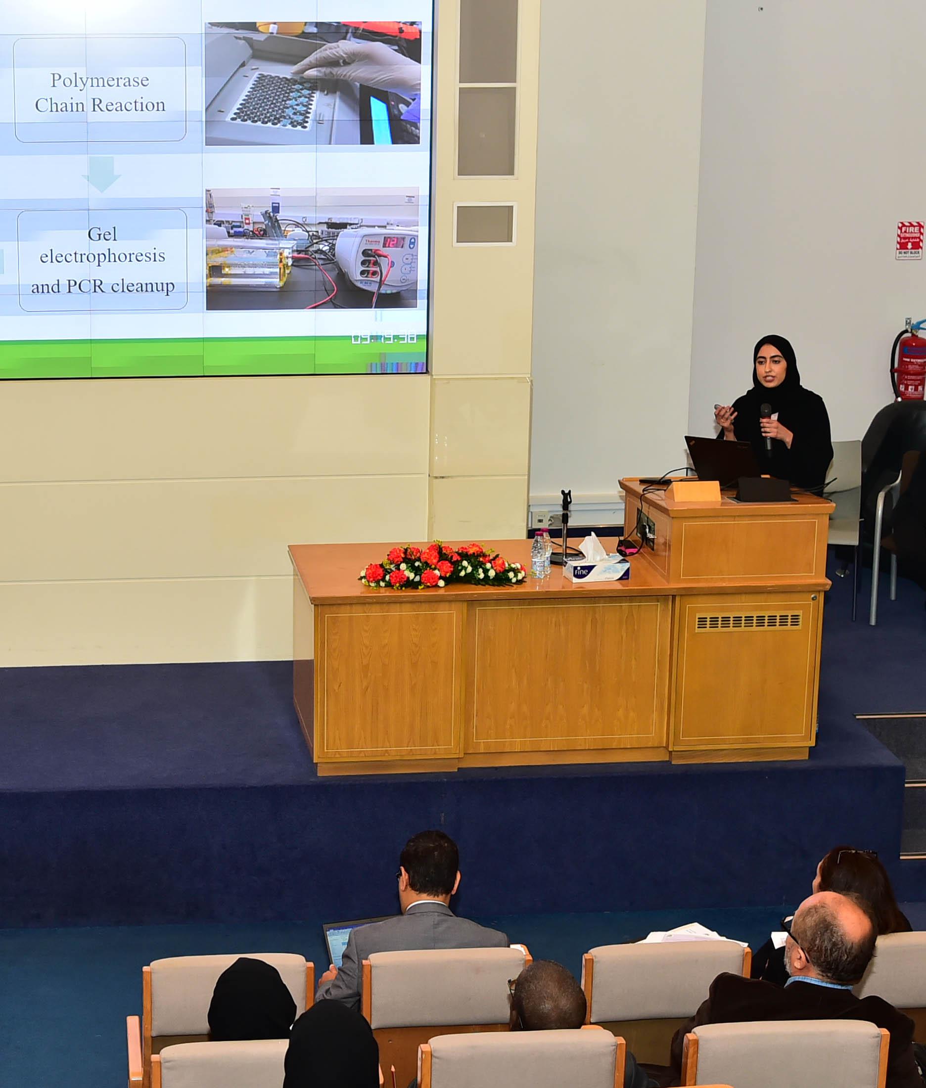 College of Health Sciences | Qatar University