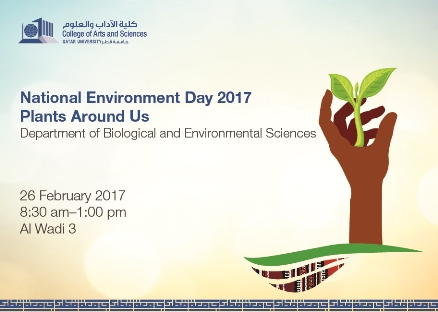 Environment_day_2017