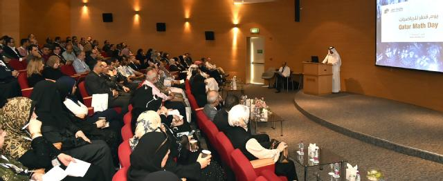 part of the attendees Qatar University Hosts First Qatar Math Day