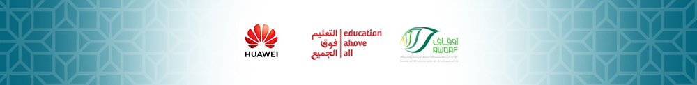 Education Above All Foundation- Al Fakhoora Programme