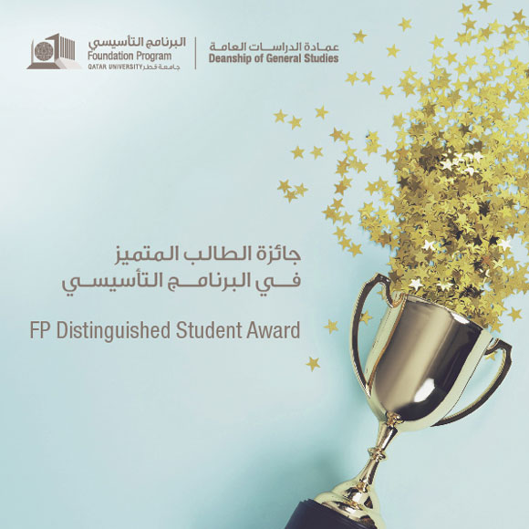 FP Distinguished student award