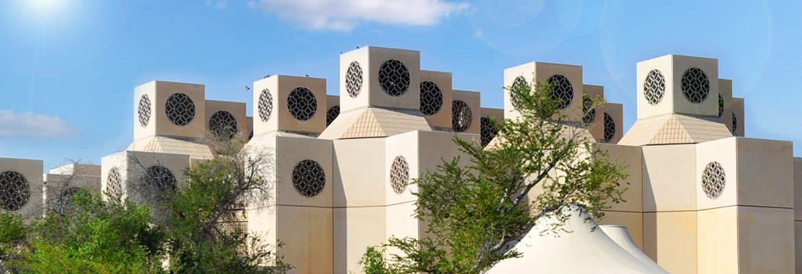 Buildings of Qatar University