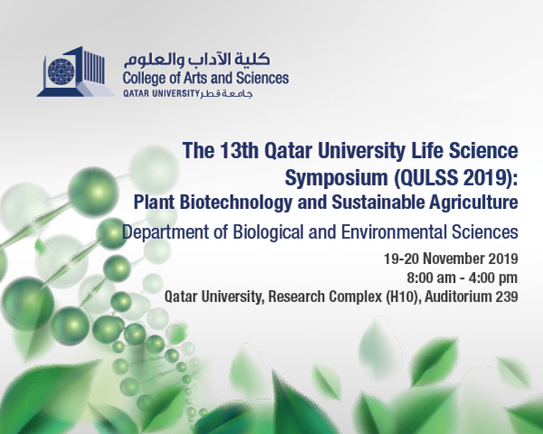 The 13th QU Life Science Symposium (QULSS 2019)