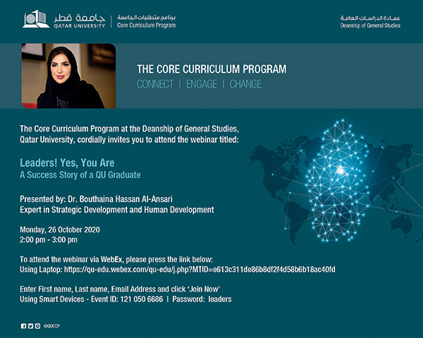 The Core Curriculum Program