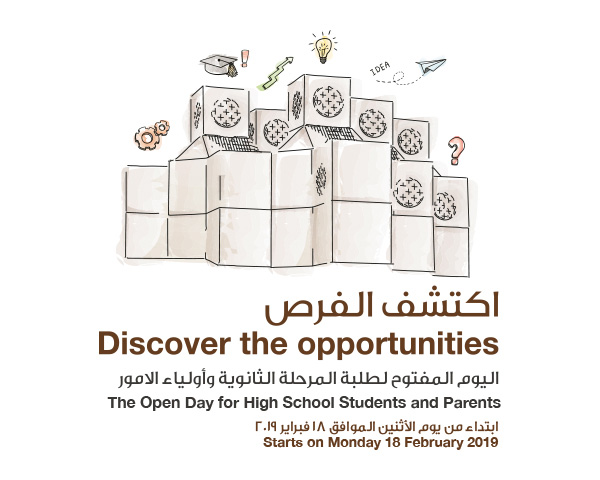 Discover the Opportunities