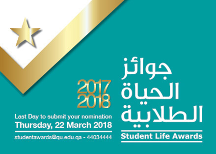 Student Life Awards 2017/2018 - last day to submit your nomination is on Thursday 22 of March 2018