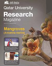 Magazine Issues | Qatar University - Image1