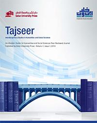 Publications | Qatar University - Image2