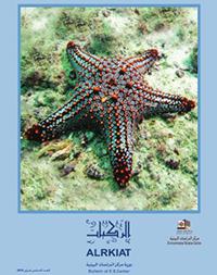 Publications | Qatar University - Image3